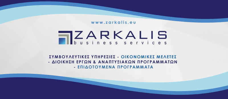 Zarkalis Business Services
