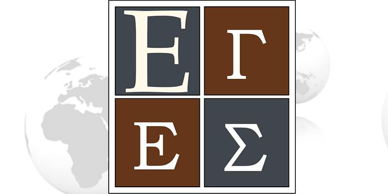 Ε.Γ.Ε.Σ. ΟΕ – Πατέλης Ν. – Χρηστίδης Β. Ο.Ε