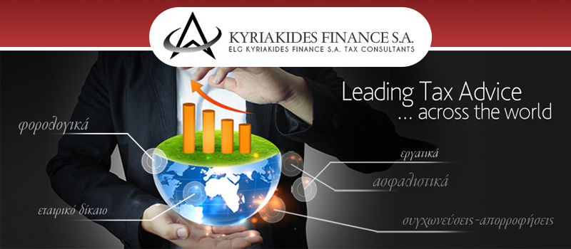 ELG KYRIAKIDES FINANCE S.A. TAX CONSULTANTS