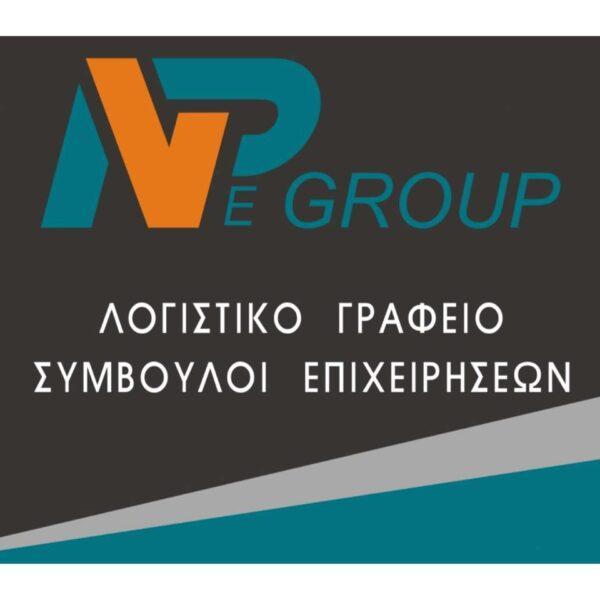 NPE GROUP – Παπαλεξόπουλος Νίκος