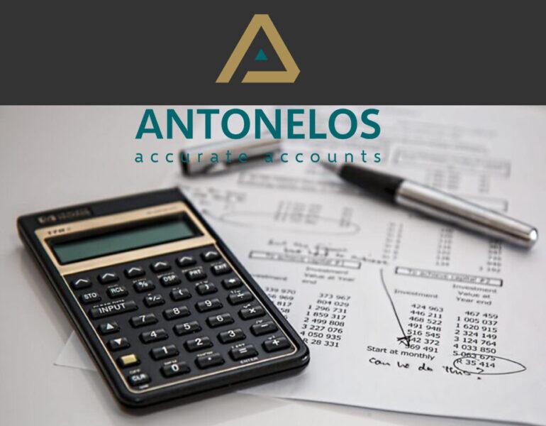 (Αντωνέλος) Antonelos Accurate Accounts