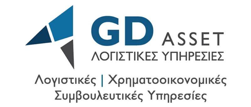GD-ASSET Γκούζιας Δ.| Λογιστικό Γραφείο Ιωάννινα