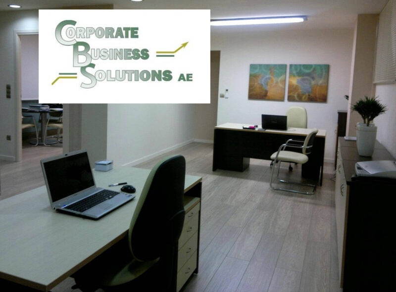 CBS Corporate Business Solutions Α.Ε – Λογιστικό γραφείο Χαλάνδρι
